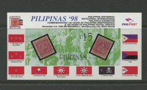 STAMP STATION PERTH Philippines #2561 Souvenir Sheet MNH CV$6.00