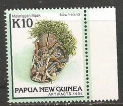 PAPUA NEW GUINEA 840 MNH M1313