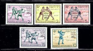 Afghanistan B37-41 MH 1961 overprints for Unicef