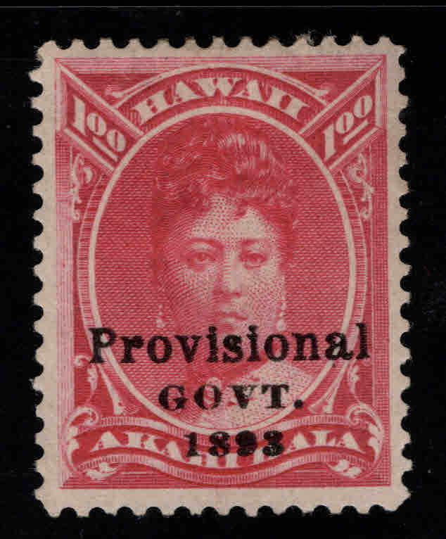 Hawaii Scott 73 MH* 1893 Black Provisional Government overprint stamp