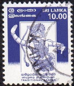 Sri Lanka 1246 - Used - 10r Traditional Dancer (1999) (cv $0.30)