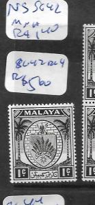 MALAYA NEGRI SEMBILAN (P0401B) ARMS  1C  SG42  MNH