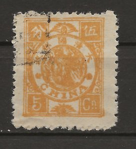 China 20 Used VF 1894 Forgery SCV $400.00* (jr)