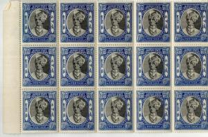 INDIA - JAIPUR 6AS SG 65 MNH BLK OF 15 FINE GUM