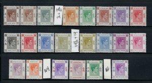HONG KONG SCOTT #154-163B/164A-165A/166A 1938-48 GEORGE VI PARTIAL SET MINT/LH/H