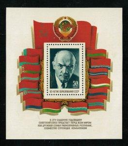 1982, Block, Lenin, 50 Kop, MNH, **, Soviet Union (Т-8587)