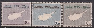 Cyprus 1960 QE2 Set Constitution MM SG 203 - 205 ( M504 )
