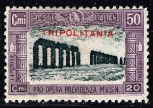 ITALY STAMP 1929 Not Issued Stamps Overprinted TRIPOLITANIA  50+20 C MH/OG