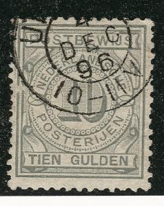 Netherlands #PW7 Postbewijs F-VF Used Cat $45..Make an offer...tough stamp!