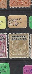 MOROCCO AGENCIES  (P2308B)  KGV   1/-   SG 49   MOG