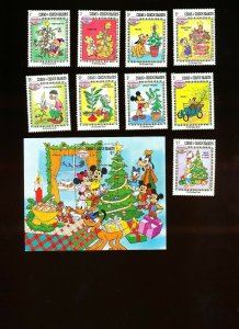 TURKS & CAICOS ISLANDS - Sc 593-602 VFMNH. DISNEY - Christmas Tree - 1983