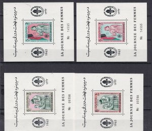 AFGHANISTAN ^^^^x4  MNH SOUV/SHHETS( SCOUTS/GUIDES) @ ta 430afg