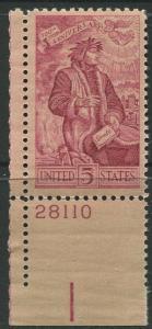 STAMP STATION PERTH USA #1268  MLH OG 1965  CV$0.25.