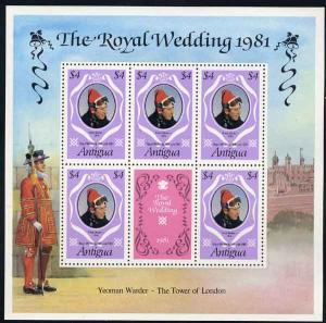 Antigua Scott 626 Royal Wedding Sheet of 5 with Label! MNH!