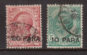 Italian Office In Turkish Empire #6 - #7 Used Rare Duo **With Certificates**