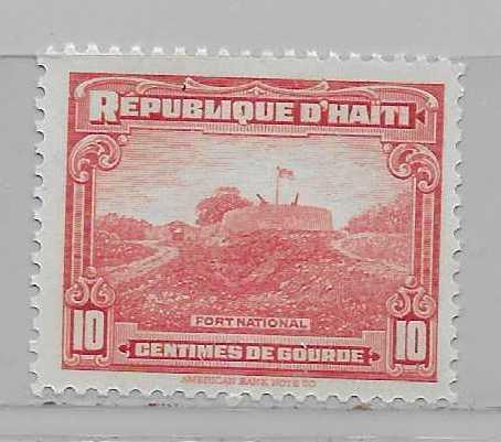 Haiti 329 Scene single MNH