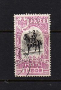 Old Romania Stamp #204 Used