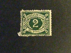 Ireland #J3 used  a198.9469