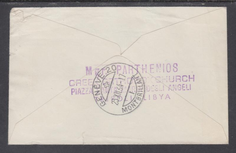 Libya Sc 266 on 1964 miniature Air Mail Cover to Switzerland, Forwarded to US
