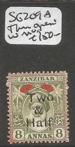 Zanzibar SG 209a Thin Open W MOG (9cmk)