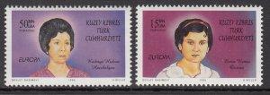 Turkish Republic of Northern Cyprus 417-418 MNH VF