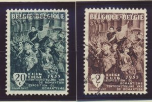 Belgium Stamps Scott #492 To 493, Used - Free U.S. Shipping, Free Worldwide S...