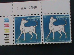THAILAND-2006- NEW YEAR GREETING STAMP-LOVELY DOG MNH BLOCK OF 2 VERY FINE