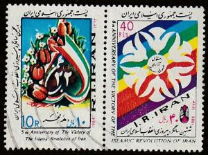 Persian stamp, scott# 2310H/2310O, used, from SS, rainbow colors, tulip, #Lee