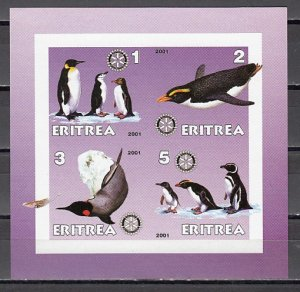 Eritrea, 2001 Cinderella issue. Penguins on an IMPERF sheet of 4. ^
