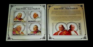 TOPICAL MIXED, 2014, MOZAMBIQUE. POPES, SET OF 2 S/S, LOT #28, MNH, LQQK