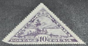 DYNAMITE Stamps: Tannu Tuva Scott #57 – MINT hr