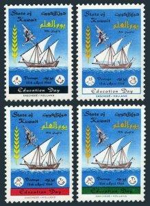 Kuwait 253-256,MNH.Michel 243-246. Education Day 1964:Microscope,Drow.