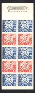 Sweden Sc 781a 1968 Lund Univ stamp bklt of 10  mint NH