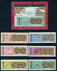 Yemen - Munich Olympic Games MNH Winners Perf Set (1972)