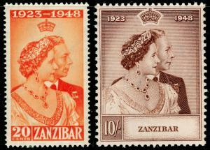 ZANZIBAR SG333-334, COMPLETE SET, NH MINT. Cat £25. RSW.