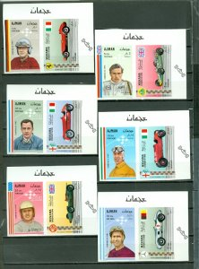 AJMAN RACE CARS & DRIVERS...SE-TENANT IMPERFS SETS...MNH
