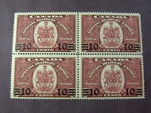 CANADA # E8-MNH(2) & MH(2)---BLOCK OF 4---SPECIAL DELIVERY------1938