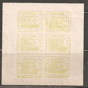 India - Jaipur  SC 11  Mint Never Hinged. Full sheet.