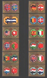 Honduras. 1974. 842-53. Flags of the USSR. MNH.
