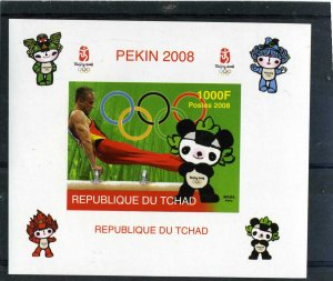 Chad 2008 BEIM BEIJING OLYMPICS Deluxe s/s Imperforated Mint (NH)