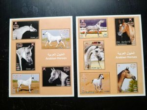 "VERY RARE OMAN 2012 CAT VALUE USD 75.00 ""ARABIAN HORSES"" 02 STAMPS SHEETS COMPLE"