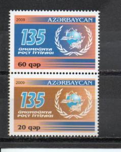 Azerbaijan 909 MNH