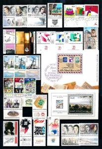 Israel 1991 Complete year set  MNH