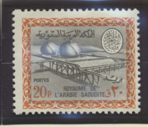 Saudi Arabia Stamp Scott #441, Mint Never Hinged - Free U.S. Shipping, Free W...