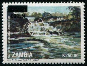 HERRICKSTAMP ZAMBIA Sc.# 1013 Waterfalls Mint Stamp Inverted Ovpt.