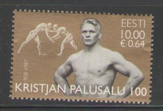 Estonia Sc 591 2008 Palusalu Wrestler stamp mint NH