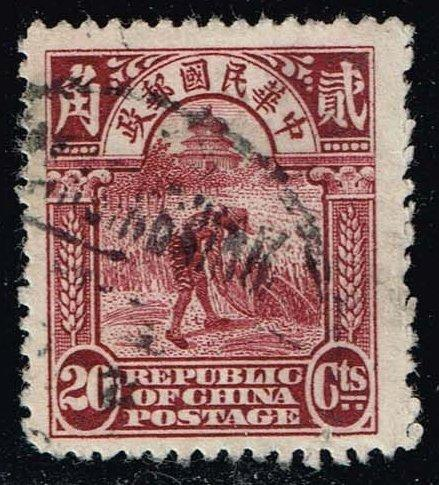 China #214 Reaping Rice; Used (2.75)