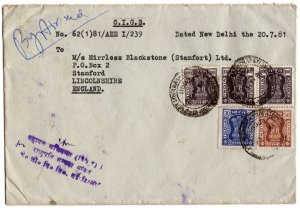 India 1981 Cover with Officials 30p, 50p & 1r (see descr.)
