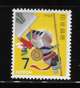 Japan 1967 Year of Monkey Sc 940 MNH A2028