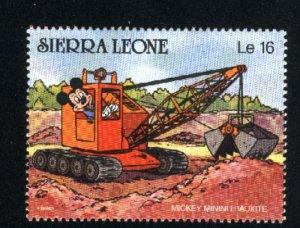 Sierra Leone #1198   Mint NH VF 1990 PD